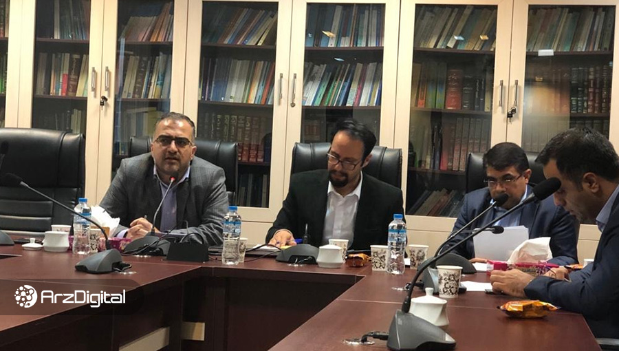 گزارش پنل جایگاه رمز ارزها در نظام عدالت کیفری ایران؛ چالشها و ابهامات