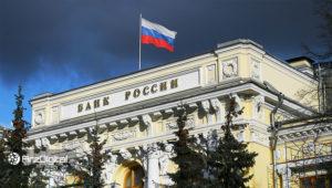 بانک مرکزی روسیه: از ممنوعیت ارزهای دیجیتال حمایت میکنیم!