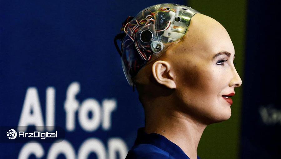 ربات انساننمای سوفیا ارزهای دیجیتال را درک میکند!