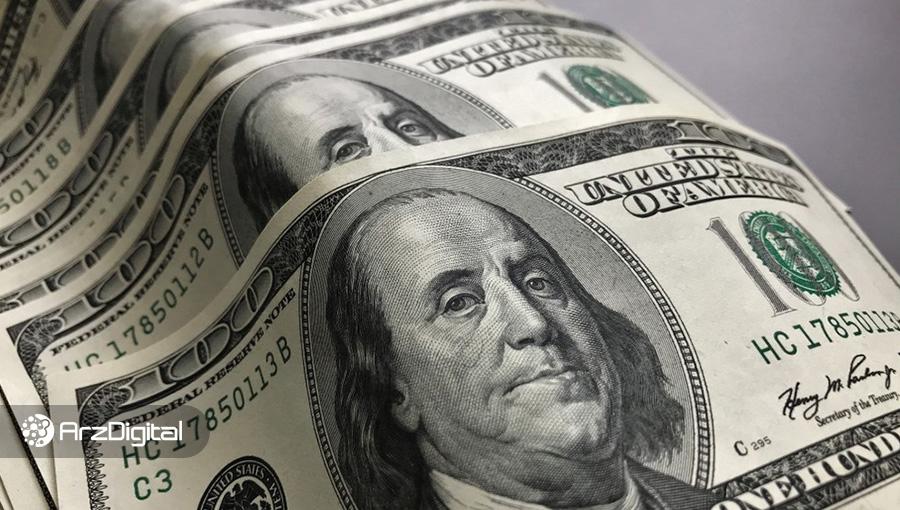 بدهی ملی آمریکا از مرز ۲۳ تریلیون دلار عبور کرد