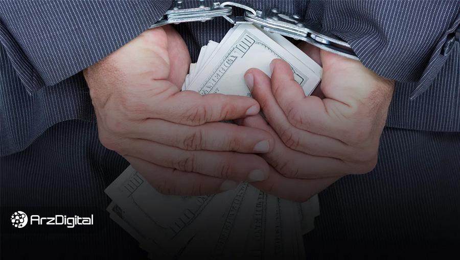 ۴۵۰ میلیون دلار بیت کوین از سرویس اطلاعاتی روسیه سردرآورد!