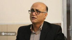 مجوز استخراج ارزهای دیجیتال در استان بوشهر صادر شد