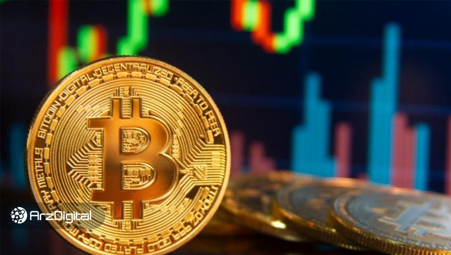 نظر تحلیلگران درباره کف قیمت بیت کوین چیست؟