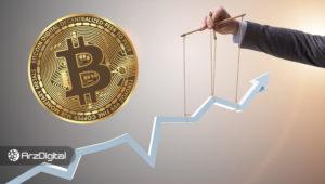 قیمت بیت کوین هنگام عرضه تتر افزایش مییابد!