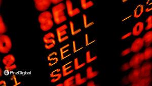 سقوط ۵۰۰ دلاری قیمت بیت کوین؛ مقاومت شکسته نشد