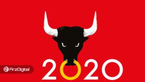 سه ارز دیجیتال کمتر شناخته شده برای سرمایهگذاری در سال ۲۰۲۰