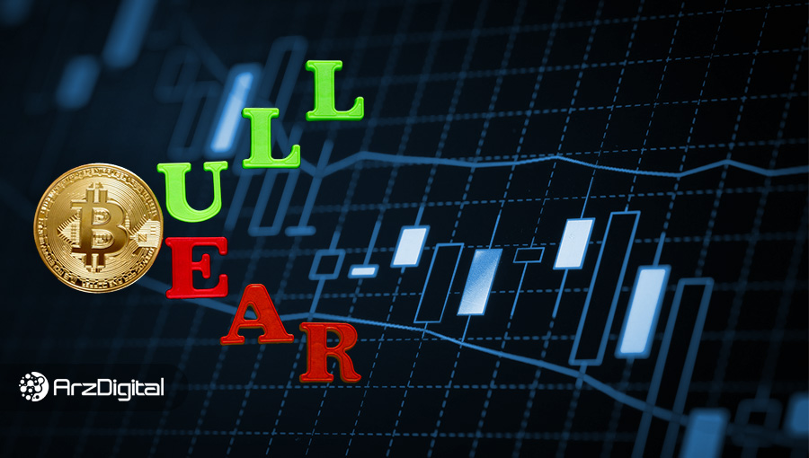 روند قیمت بیت کوین صعودی یا نزولی است؟ بررسی وضعیت نمودار در ۳ تایم فریم