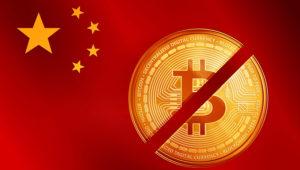 بانک مرکزی چین: ارز دیجیتال ما با بیت کوین فرق دارد و برای سفتهبازی نیست