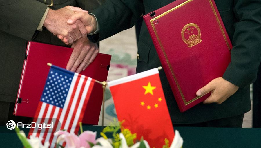 آتش بس موقت بین چین و آمریکا، به نفع بیت کوین خواهد بود