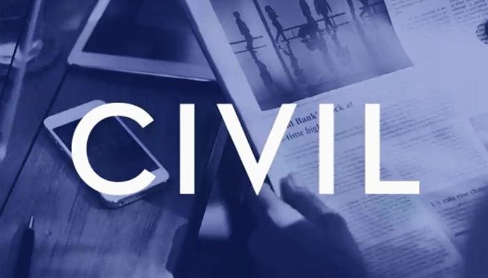 سیویل (Civil)