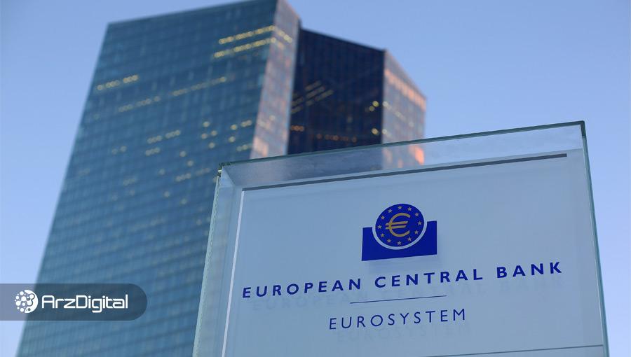 افزایش زمزمهها درباره یوروی دیجیتال؛ طرح بانک مرکزی اروپا برای ناشناسی تراکنشهای ارز دیجیتال ملی