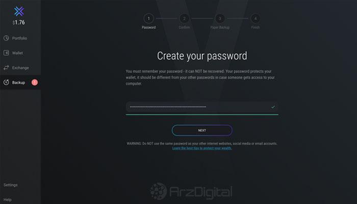 صفحه تعیین رمز و بازیابی