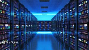 یک فارم استخراج بیت کوین دیگر هم در آمریکا تاسیس میشود!