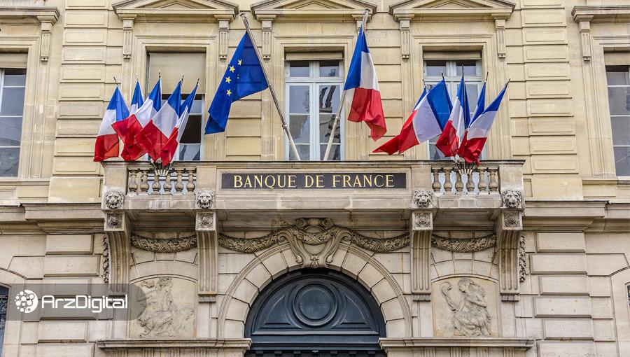 فرانسه به زودی ارز دیجیتال خود را آزمایش میکند