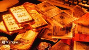 قیمت روز ارز، دلار و طلا را به همراه چارت تکنیکال در ارزدیجیتال دنبال کنید