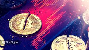 مدیر صندوق سرمایهگذاری: هاوینگ بر روی قیمت بیت کوین تاثیری نخواهد داشت!