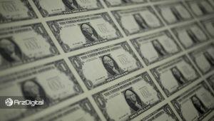 آمریکا ۴۲۵ میلیارد دلار پول چاپ میکند؛ سه برابر کل بازار بیت کوین!