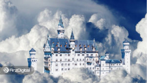 بزرگترین حبابهای تاریخ: قصرهایی روی ابر!