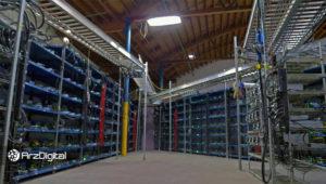 عملیات اجرایی بزرگترین فارم استخراج بیت کوین با سرمایهگذاری چینیها در ایران آغاز شد