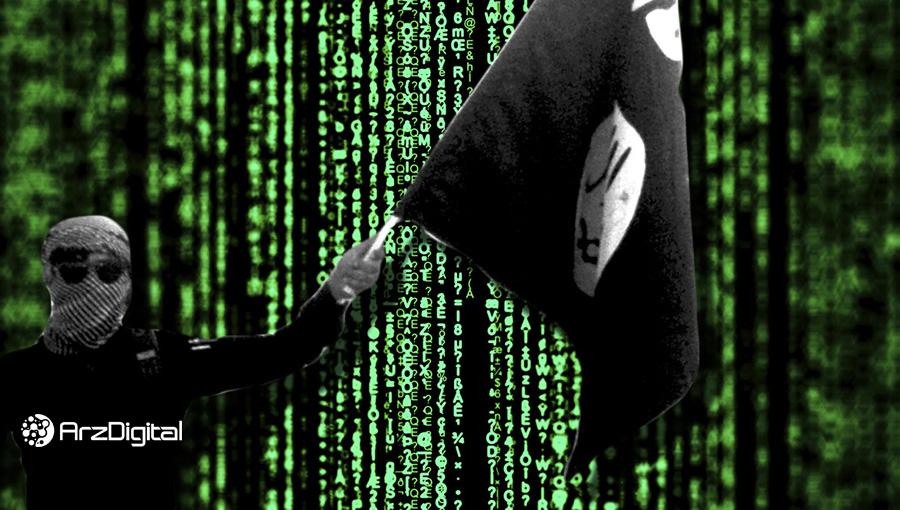داعش از فناوری بلاک چین برای ارتباطات خود استفاده میکند!