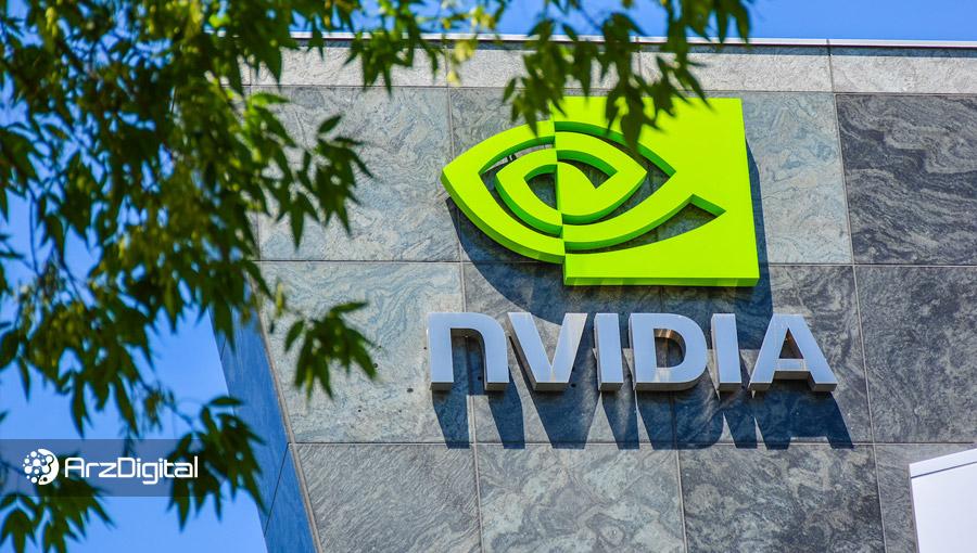 حضور Nvidia در دادگاه برای پاسخگویی به شکایت ماینرها