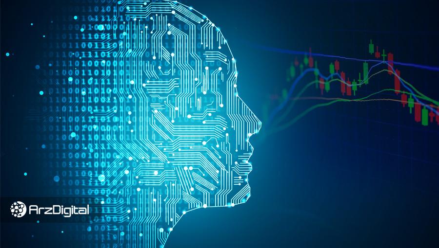 متخصص داده قیمت بیت کوین را با یادگیری ماشین پیشبینی میکند!