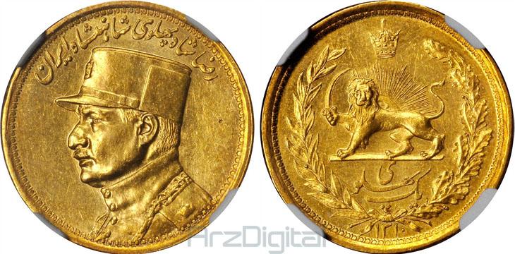 اولین سکه طلا استاندارد ضرب شده در ایران