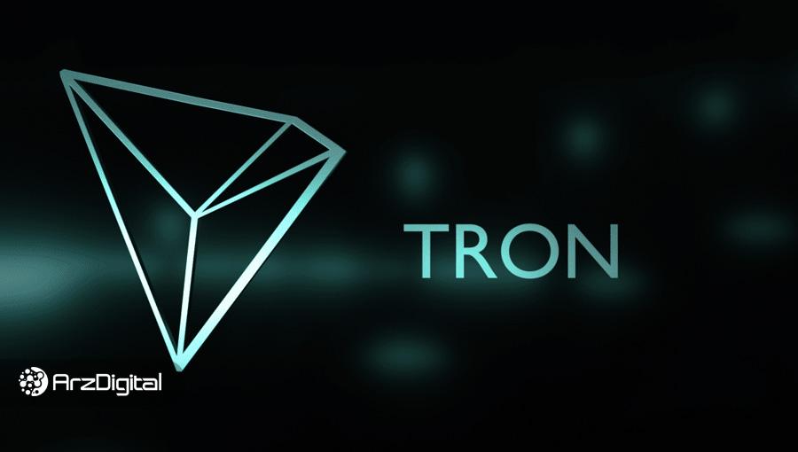 ترون ۳۳ میلیارد توکن TRX را در اول ژانویه ۲۰۲۰ آزاد میکند