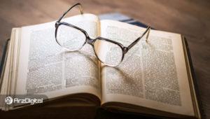 اینفوگرافیک: اصطلاحات و واژههای رایج تریدینگ در یک نگاه