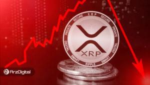 قیمت ریپل آمادهی ریزش ۲۰ درصدی؟ تحلیل امروز XRP