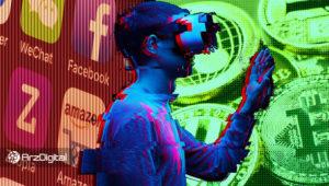 ۲۰ فناوری برتر در ۲۰ سال گذشته؛ بیت کوین در میان غولهای فناوری