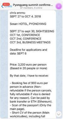 دعوتنامه شرکت در اجلاس پیونگ یاند