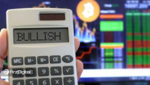 بیت کوین صعودیتر از همیشه؛ نقطه توقف بعدی چه قیمتی است؟