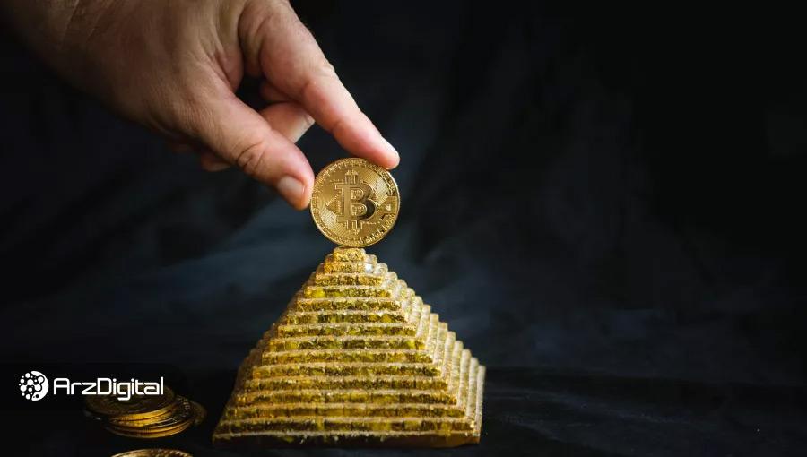 اقتصاددان مشهور: بیت کوین طرحی هرمی است!