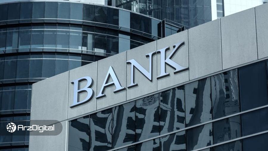 شش بانک مرکزی بزرگ دنیا کارگروهی برای بررسی استفادههای ارزهای دیجیتال ایجاد کردند