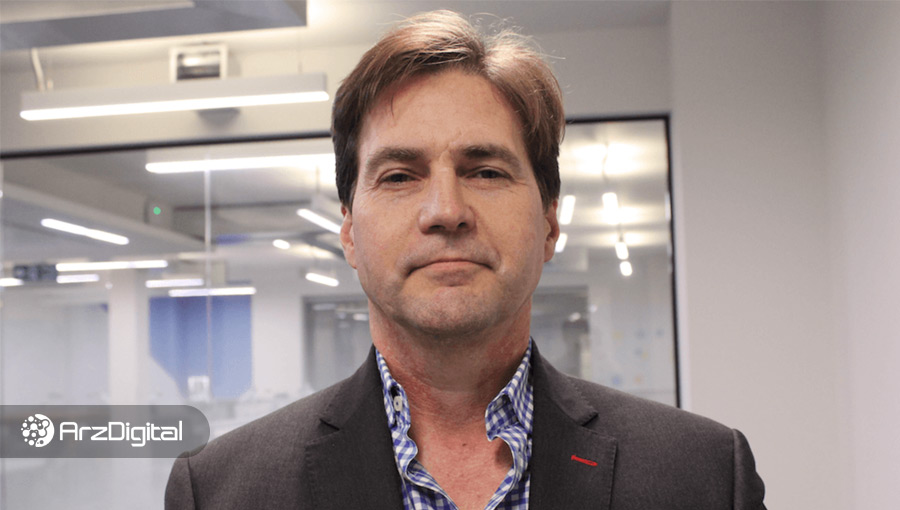 کریگ رایت: کلید خصوصی ۱ میلیون بیت کوین را به احتمال ۹۹ درصد بدست خواهم آورد!