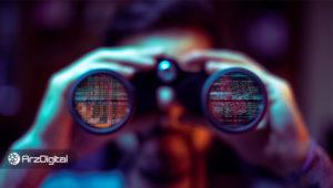 مروری بر فعالیتهای مجرمانه در دنیای ارزهای دیجیتال