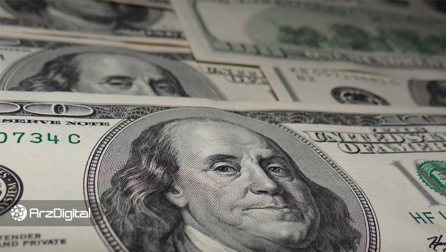 رشد قیمت دلار ادامه دارد؛ افزایش نرخ رسمی به ۱۳۴۰۰ تومان