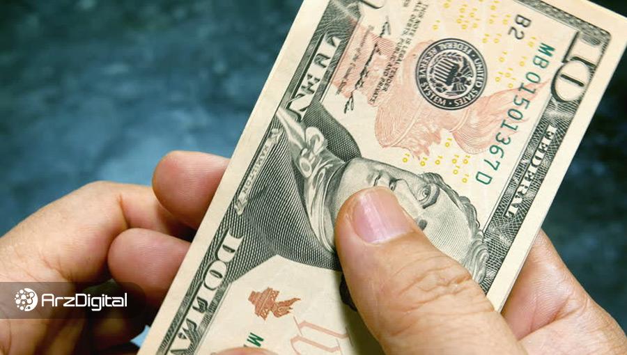 شیب صعودی قیمت دلار؛ نرخ ارز در سامانه سنا افزایش یافت