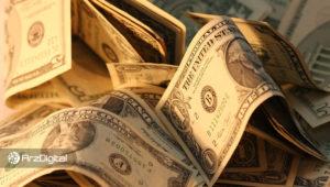 تثبیت قیمت دلار در کانال ۱۳ هزار تومان