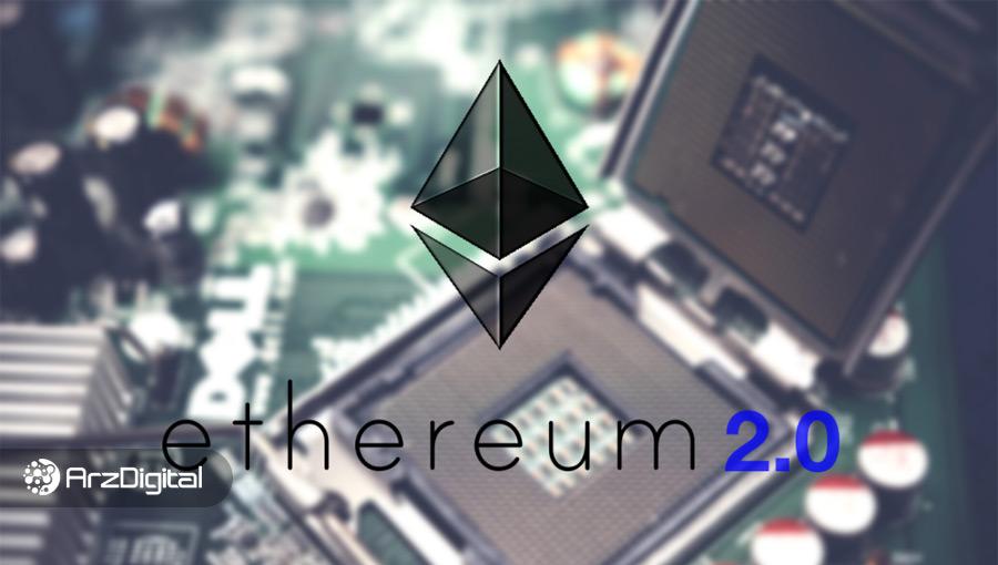 احتمال عرضه اتریوم ۲.۰ در سال ۲۰۲۰