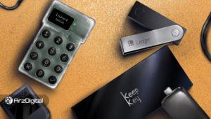 بهترین کیف پول های سخت افزاری بیت کوین و ارزهای دیجیتال؛ نقد و بررسی کامل