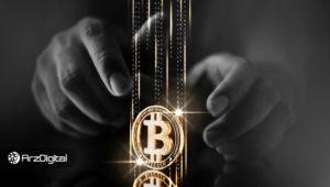 آیا بیت کوین هک میشود؟ پاسخی به زبان ساده