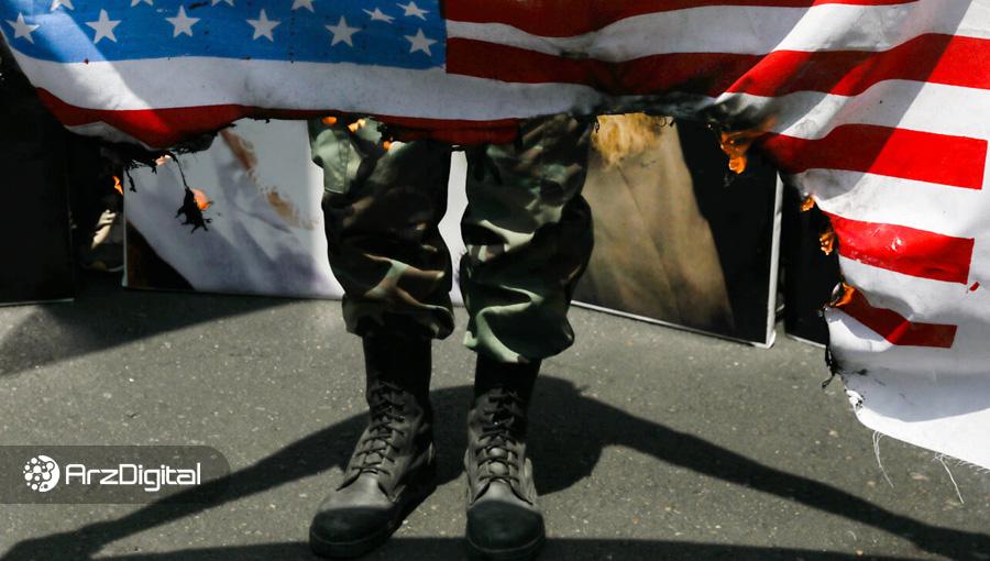 نشریه فوربس: انفجار قیمت بیت کوین در صورت جنگ ایران و آمریکا!
