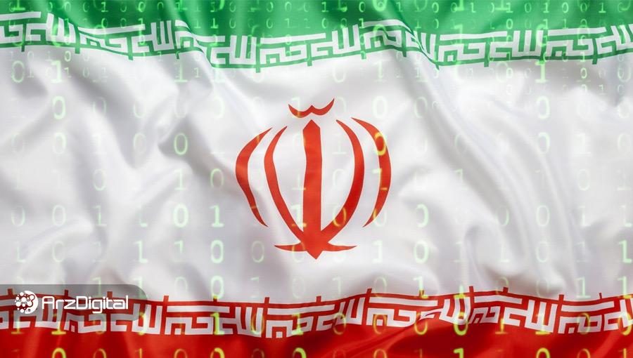 ولیالله فاطمی: قبل از انتشار ارز دیجیتال ملی باید زیرساختهای اجرایی آن را ایجاد کرد