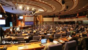 سومین کنفرانس حکمرانى و سیاستگذارى عمومى در حال برگزاری؛ تنها از نیم درصد برق کشور برای استخراج بیت کوین استفاده میشود