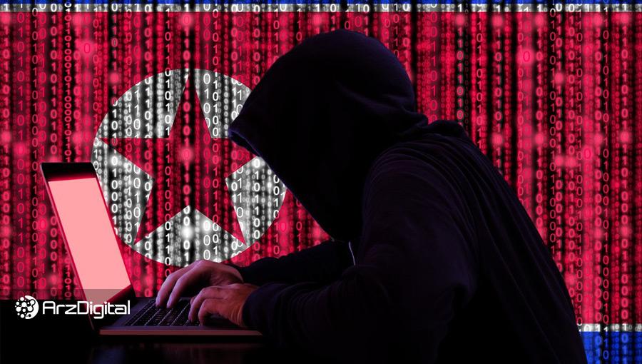 هکرهای مشهور کره شمالی بازگشتند؛ سرقت ارز دیجیتال از طریق تلگرام