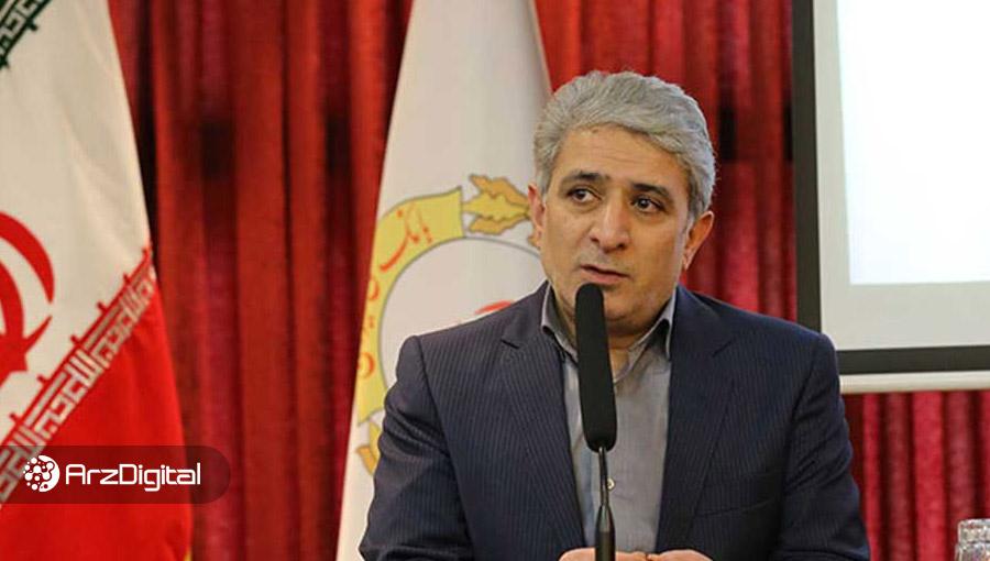 ارز دیجیتال بومی ایران آماده راهاندازی است
