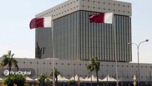 قطر خرید و فروش ارزهای دیجیتال را ممنوع کرد