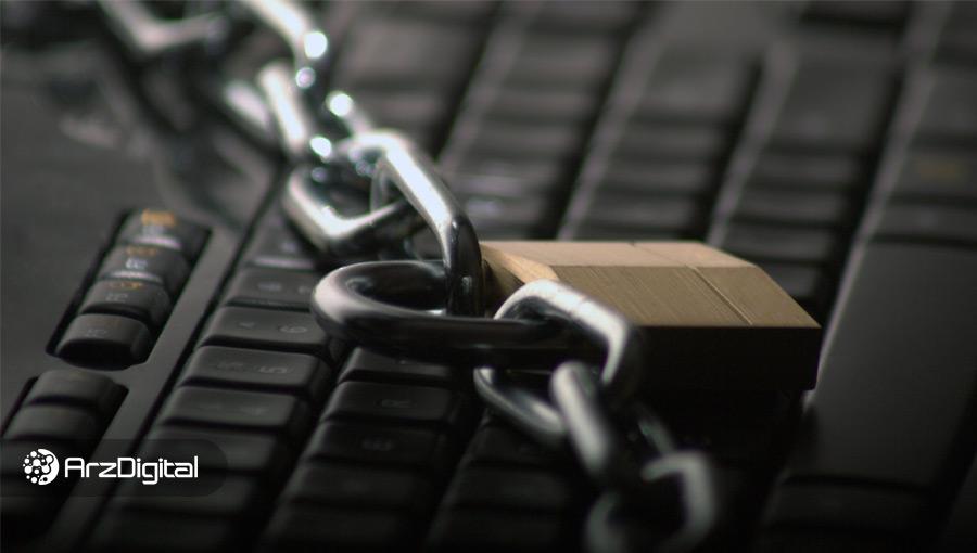 لایحه منع پرداخت بیت کوین به باجافزارها تسلیم سنای آمریکا شد